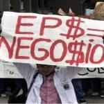 MIPRES o el empecinamiento del gobierno colombiano por mantener el aseguramiento comercial en salud, en detrimento de la garantía del derecho